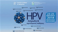 8o Panhellenic Conference HPV Infection and Related Diseases