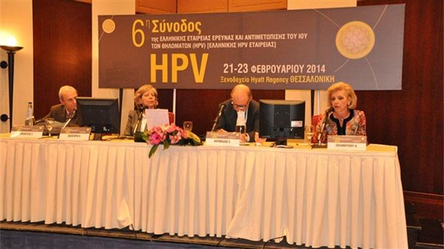 Συνεντεύξεις με επιστήμονες εξειδικευμένους σε θέματα σχετικά με την HPV λοίμωξη και τις συνέπειές της