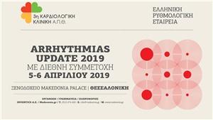 Arrhythmias Update 2019