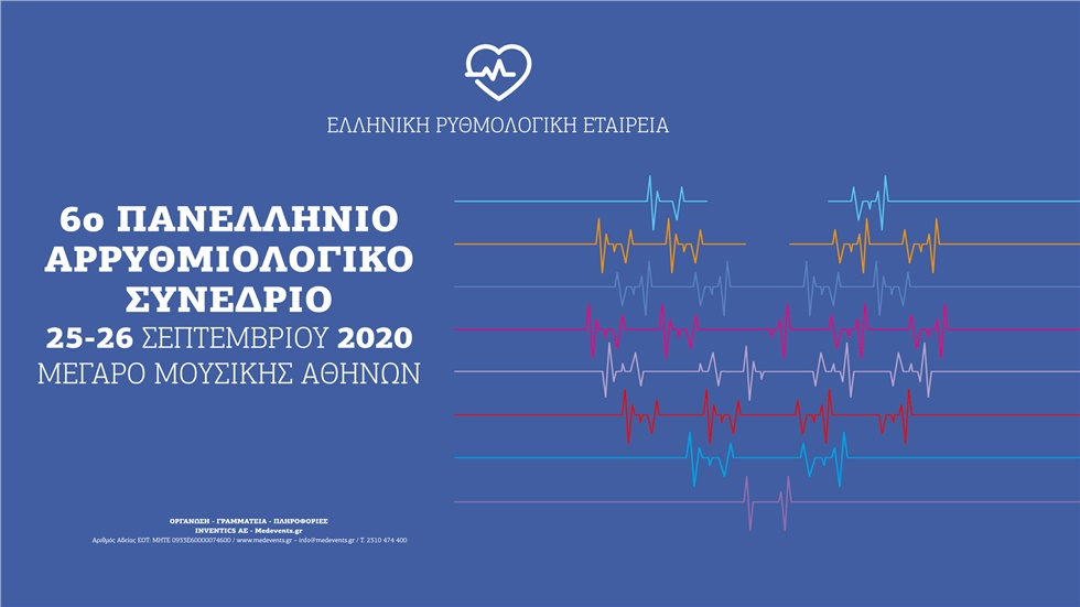 6th Panhellenic Arrhythmic Congress
