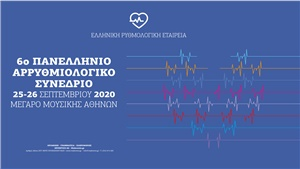 6th Panhellenic Arrhythmic Congress