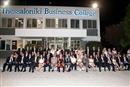 Αποφοίτηση MBA Θεσσαλονίκης 2009