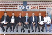Thessaloniki DMS Graduates 2016