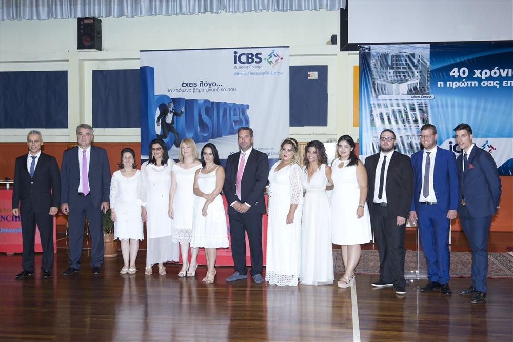 Thessaloniki Graduation 2016 (2)