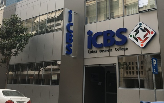 ICBS Λάρισα