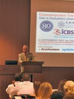 κ. Κωνσταντίνος Τσοτσουμάνος, Διευθύνων Σύμβουλος Ομίλου ICBS