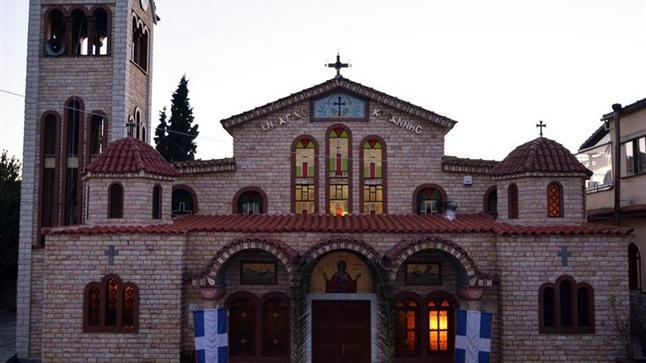 Ολοκληρώθηκαν οι εόρτιες εκδηλώσεις επί τη Ιερά Μνήμη της Αγ. Νεομάρτυραος Κυράννης της Οσσαίας