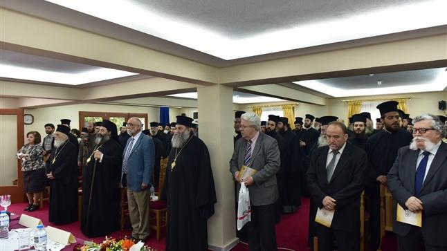 (Δελτίο Τύπου) Θεολογικό Συνέδριο προς τιμήν των δύο Αγ. Κυρίλλου και Μεθοδίου, με θέμα: «H διαχρονική αξία του έργου των Αγ. Κυρίλλου και Μεθοδίου»