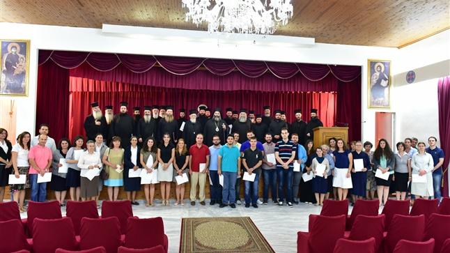 (Δελτίο Τύπου) Ετήσια Σύναξη των Στελεχών του Κατηχητικού έργου της Ιεράς Μητροπόλεως Λαγκαδά, Λητής και Ρεντίνης.