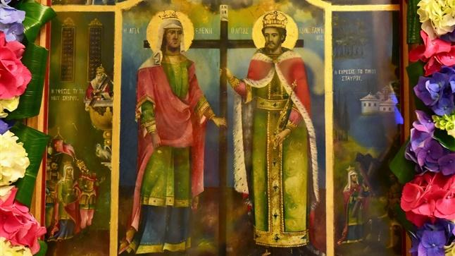 Αποτέλεσμα εικόνας για αγιοι κωνσταντινου και ελενης προστατες