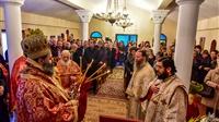 (Δελτίο Τύπου) Εόρτιες Εκδηλώσεις επί τη Ιερά Μνήμη του Αγ. Ιερομάρτυρος Χαραλάμπους του Θαυματουργού