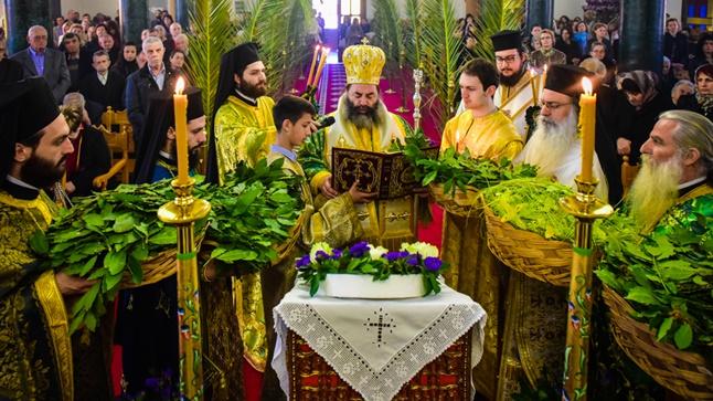 (Δελτίο Τύπου) Κυριακή των Βαΐων εις τον Ιερό Ναό Αγ. Αθανασίου και Νεκταρίου - Καβαλαρίου