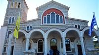 (Δελτίο Τύπου) Αρχιερατική Θεία Λειτουργία εις τον Ιερό Ναό Αγίας Παρασκευής - Κολχικού