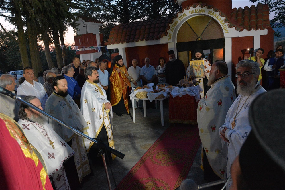 - (Δελτίο Τύπου) Μέγας Πανηγυρικός Αρχιερατικός Εσπερινός επί τη εορτή των Επτά Παίδων Μακκαβαίων