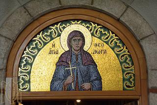 (Δελτίο Τύπου) Πανηγυρική Αρχιερατική Θεία Λειτουργία εις την Ιερά Μονή Οσίας Θεοδώρας - Θεσσαλονίκης