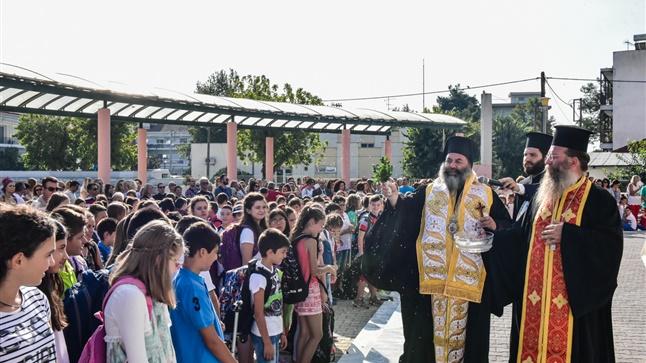 (Δελτίο Τύπου) Τελετή των Αγιασμών επί τῇ ενάρξῃ του νέου σχολικού έτους