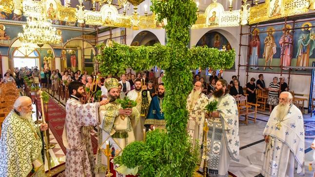 (Δελτίο Τύπου) Λαμπρά εορτάσθηκε η  μεγάλη Δεσποτική εορτή της Παγκοσμίου Υψώσεως του Τιμίου και Ζωοποιού Σταυρού εις την Ιερά Μητρόπολη Λαγκαδά