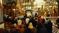(Δελτίο Τύπου) Μέγας Πανηγυρικός Αρχιερατικός Εσπερινός εις τον Ιερό Ναό Αγίου Νικολάου - Λαγυνών