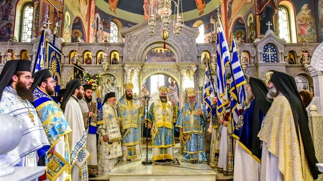(Δελτίο Τύπου) Η Εορτή του Συμπολιούχου Αγίου ΄Νέστορα και τα Ελευθέρια της πόλεως του Λακγαδά