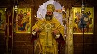 (Δελτίο Τύπου) Αγρυπνία επί τη εορτή του Αγίου Γρηγορίου του Παλαμά