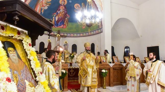 (Δελτίο Τύπου) Ιερά Αγρυπνία επί τη εορτή τουΟσίου Πορφυρίου του Καυσοκαλυβίτου
