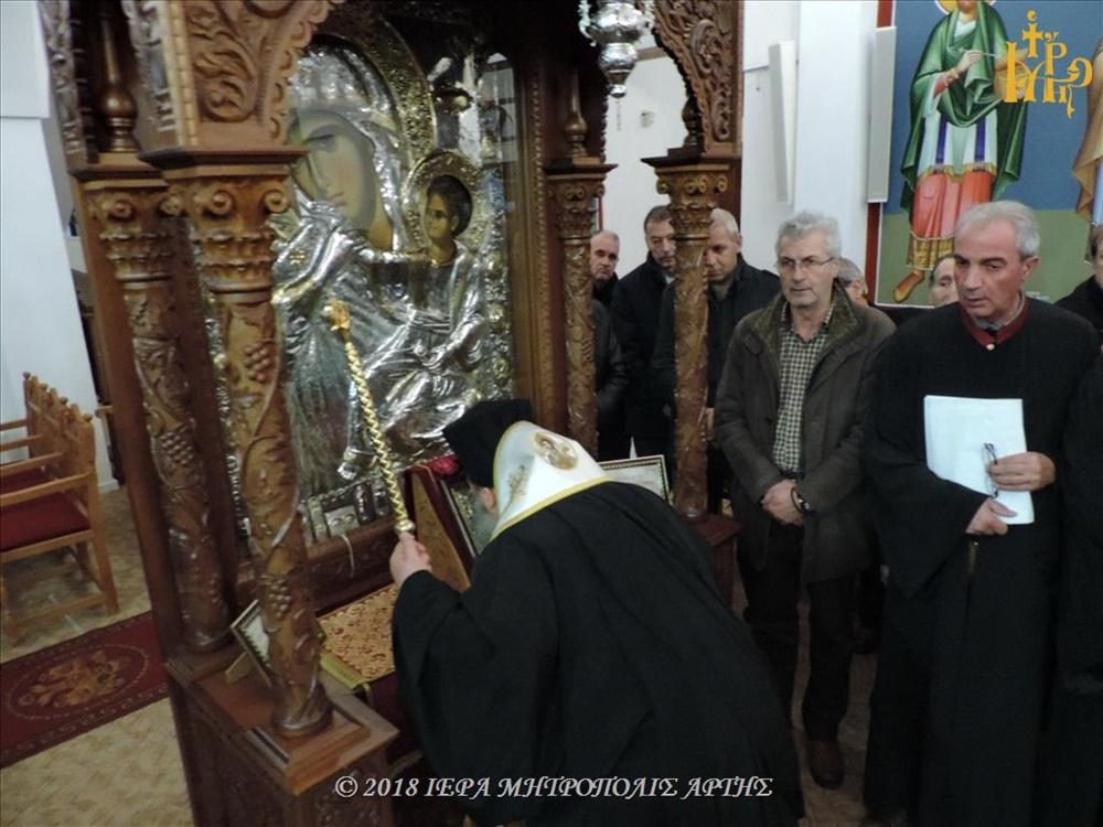 - (Αναδημοσίευση) Στην Άρτα προς προσκύνηση ο Τίμιος Σταυρός της Επισκοπής Λητής και Ρεντίνης