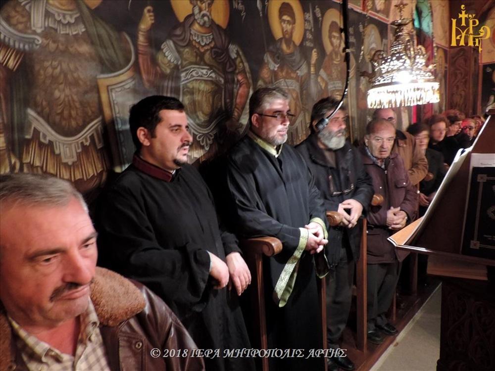 - (Αναδημοσίευση) Αρχιερατικό Συλλείτουργο για τον εξ Άρτης Νεομάρτυρα Ζαχαρία