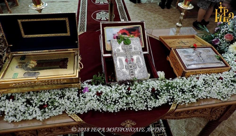 - (Αναδημοσίευση) Πολυαρχιερατικός Εσπερινός επί τη μνήμη του Αγίου Μαξίμου του Γραικού στην Άρτα