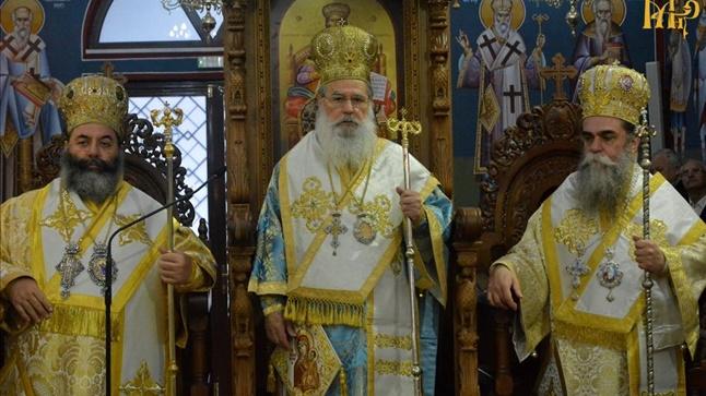 (Δελτίο Τύπου) Χρονικό εορτίων εκδηλώσεων επί τη ευκαιρία της Ιεράς Μνήμης του Αγίου Νεομάρτυρος Ζαχαρία του εξ Άρτης και του Αγίου Μαξίμου του Γραικού εις την Άρτα