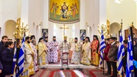 (Δελτίο Τύπου) Η Εορτή των Τριών Ιεραρχώνκαι Βράβευση Αριστούχων Μαθητών