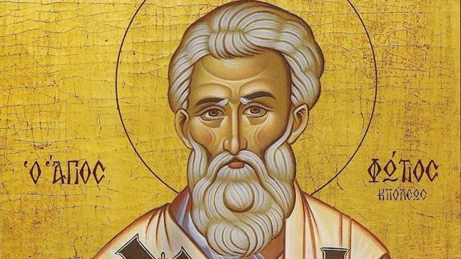 (Αναδημοσίευση) Εκδηλώσεις στη μνήμη του ιερού Φωτίου