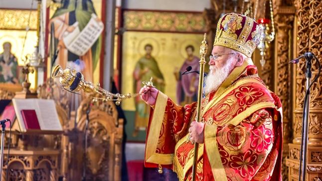 (Δελτίο Τύπου) Εόρτιοι Εκδηλώσεις επί τη Ιερά Μνήμη του Αγ. Γρηγορίου του Παλαμά Αρχιεπισκόπου Θεσσαλονίκης