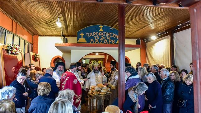 (Δελτίο Τύπου) Εόρτιες εκδηλώσεις επί τη Ιερά Μνήμη του Αγίου Λαζάρου εις την Ιερά Μητρόπολη Λαγκαδα