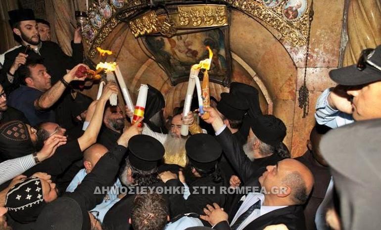 - (Δελτίο Τύπου) Η αφή του Αγίου Φωτός στον Πανάγιο Τάφο