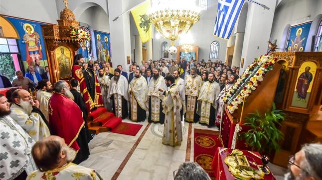 (Δελτίο Τύπου) Μέγας Πανηγυρικός Εσπερινός επί τη εορτή του Αγ. Αποστόλου και Ευαγγελιστού Ιωάννου του Θεολόγου