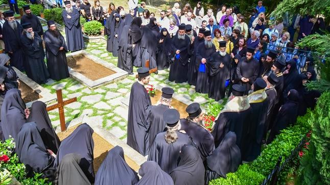 (Δελτίο Τύπου) Πολυαρχιερατικό Συλλείτουργο και Ιερό Μνημόσυνο εις την Ιερά Μονή Κοιμήσεως της Θεοτόκου - Πανοράματος