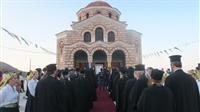 (Αναδημοσίευση) Πολυαρχιερατικός Εσπερινός εις τον Ιερό ναό Αγίου Δημητρίου της Ιεράς νήσου της Τήνου