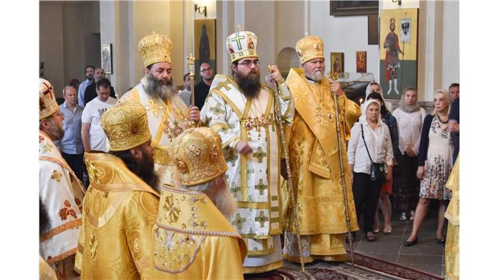 (Δελτίο Τύπου) Εόρτιες εκδηλώσεις επί τη ευκαιρία της συμπληρώσεως 1155 ετών από την άφιξη και έναρξη του ιεραποστολικού έργου των Θεσσαλονικέων Αγίων Κυρίλλου και Μεθοδίου στην Τσεχία
