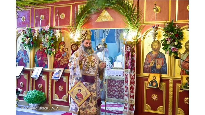 (Δελτίο Τύπου) Εόρτιες εκδηλώσεις επί τη Ιερά Μνήμη του Αγ. Ενδόξου Μεγαλομάρτυρος Παντελεήμονος του Ιαματικού