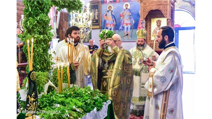 (Δελτίο Τύπου) Πανηγυρική Αρχιερατική Θεία Λειτουργία επί τη εορτή της Υψώσεως του Τιμίου και Ζωοποιού Σταυρού