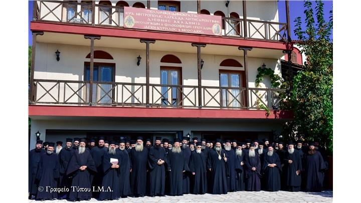 (Δελτίο Τύπου) Ιερατική Σύναξη μηνός Οκτωβρίου της Ιεράς Μητροπόλεως Λαγκαδά, Λητής και Ρεντίνης