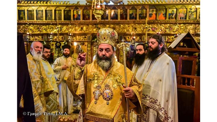 (Δελτίο Τύπου) Πανηγυρική Αρχιερατική Θεία Λειτουργία επί τη εορτή των Παμμεγίστων Ταξιαρχών - Όσσα