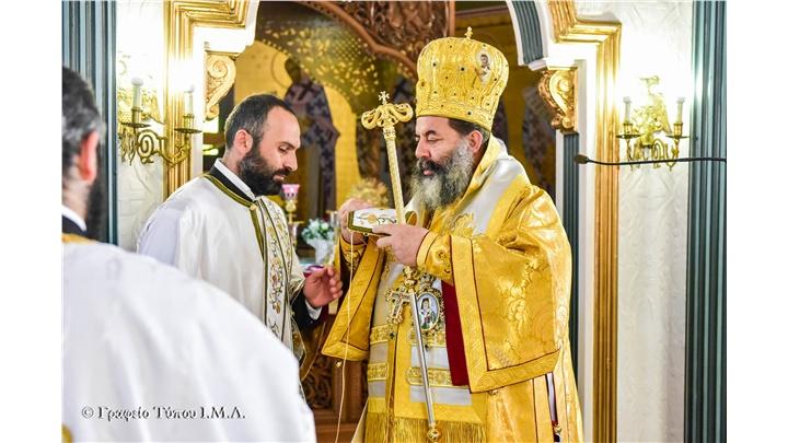 (Δελτίο Τύπου) Πανηγυρική Αρχιερατική Θεία Λειτουργία εις τον Ιερό ναό Αγίων Νεκταρίου και Αθανασίου- Καβαλαρίου
