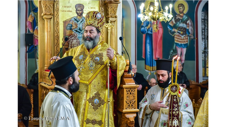 (Δελτίο Τύπου) Αρχιερατική Θεία Λειτουργία εις τον Ιερό ναό Κοιμήσεως της Θεοτόκου - Δρυμού