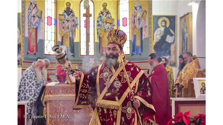 (Δελτίο Τύπου) Ιερά Πανήγυρις επί τη εορτή της Αγίας Αναστασίας της Φαρμακολυτρείας