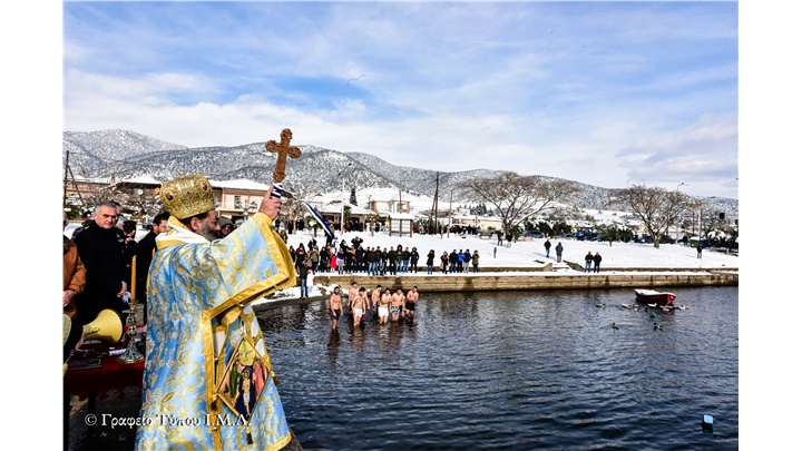 (Δελτίο Τύπου) Η Εορτή των Θεοφανείων εις Ιερά Μητρόπολη Λαγκαδά, Λητής και Ρεντίνης