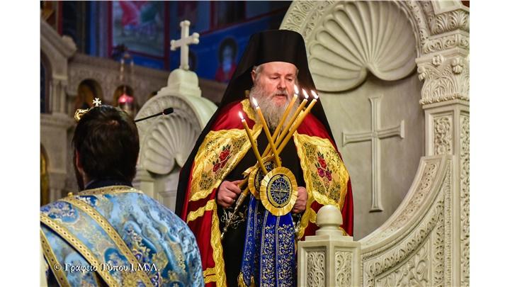 (Δελτίο Τύπου) Ο Μέγας Πανηγυρικός Πολυαρχιερατικός Εσπερινός επί τη Ιερά Μνήμη της Συνάξεως του Τιμίου και Ενδόξου Προφήτου Προδρόμου και Βαπτιστού Ιωάννου