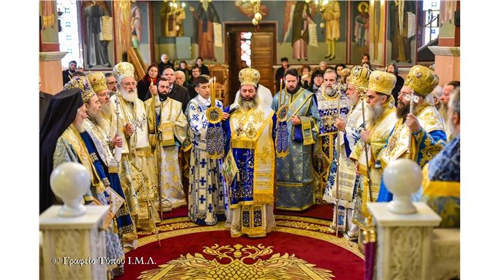 (Δελτίο Τύπου) Πανηγυρικό Αρχιερατικό Συλλείτουργο επί τη Ιερά Μνήμη του Τιμίου και Ενδόξου Προφήτου Προδρόμου και Βαπτιστού Ιωάννου