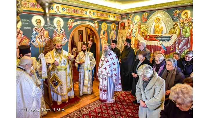(Δελτίο Τύπου) Πανηγυρική Αρχιερατική Θεία Λειτουργία επί τη Ιερά Μνήμη του Οσίου Πατρός ημών Αντωνίου