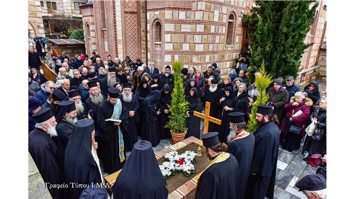 (Δελτίο Τύπου) Αρχιερατική Θεία Λειτουργία - Μνημόσυνο εις το Ιερό Ησυχαστήριο Αναστάσεως του Κυρίου - Εμμαούς